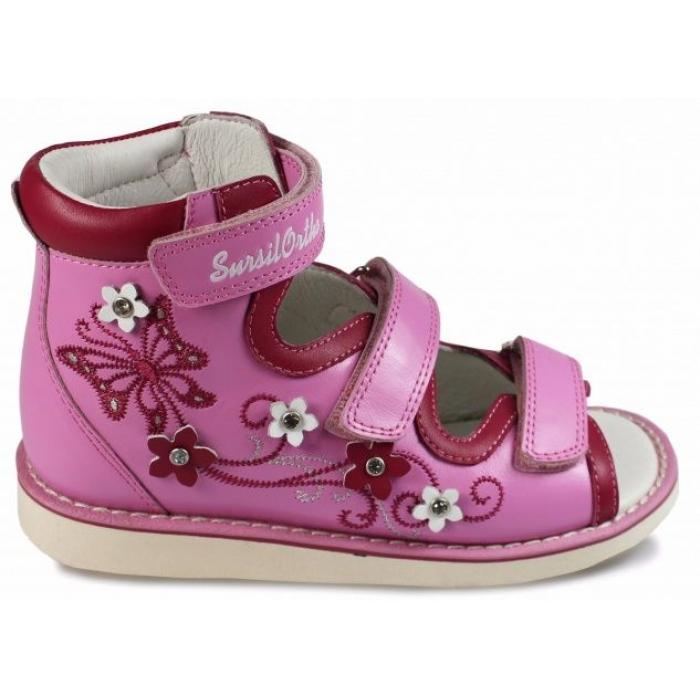 Детская Обувь Через Интернет Магазин